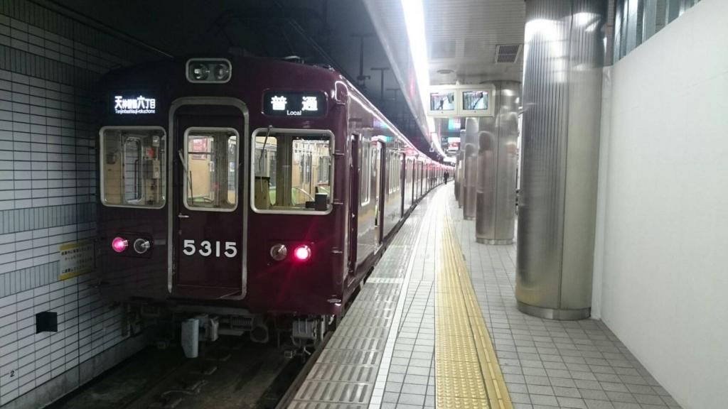 f:id:kg-railroad:20180220112734j:plain