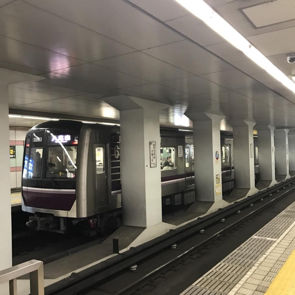 f:id:kg-railroad:20180220112737j:plain