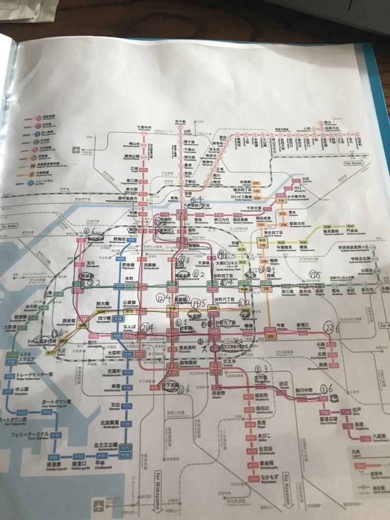 f:id:kg-railroad:20180220112749j:plain