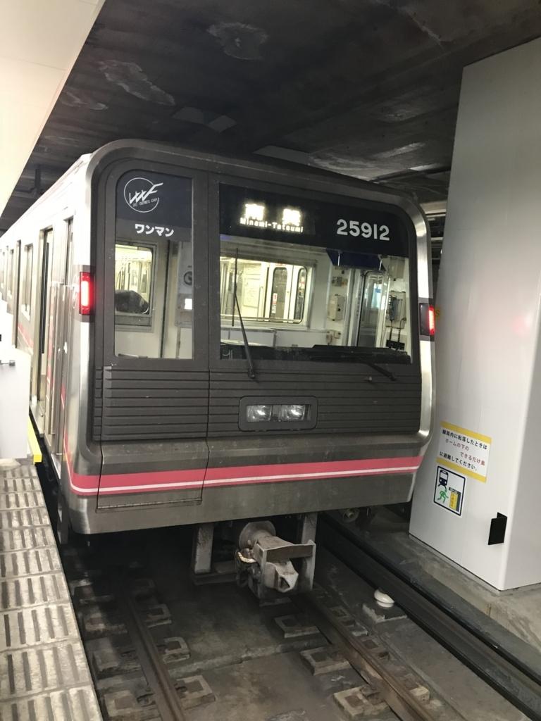 f:id:kg-railroad:20180220112844j:plain