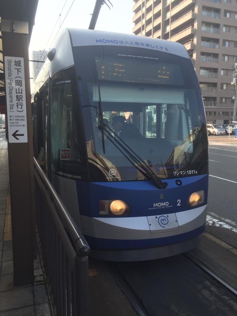 f:id:kg-railroad:20180321223520j:plain