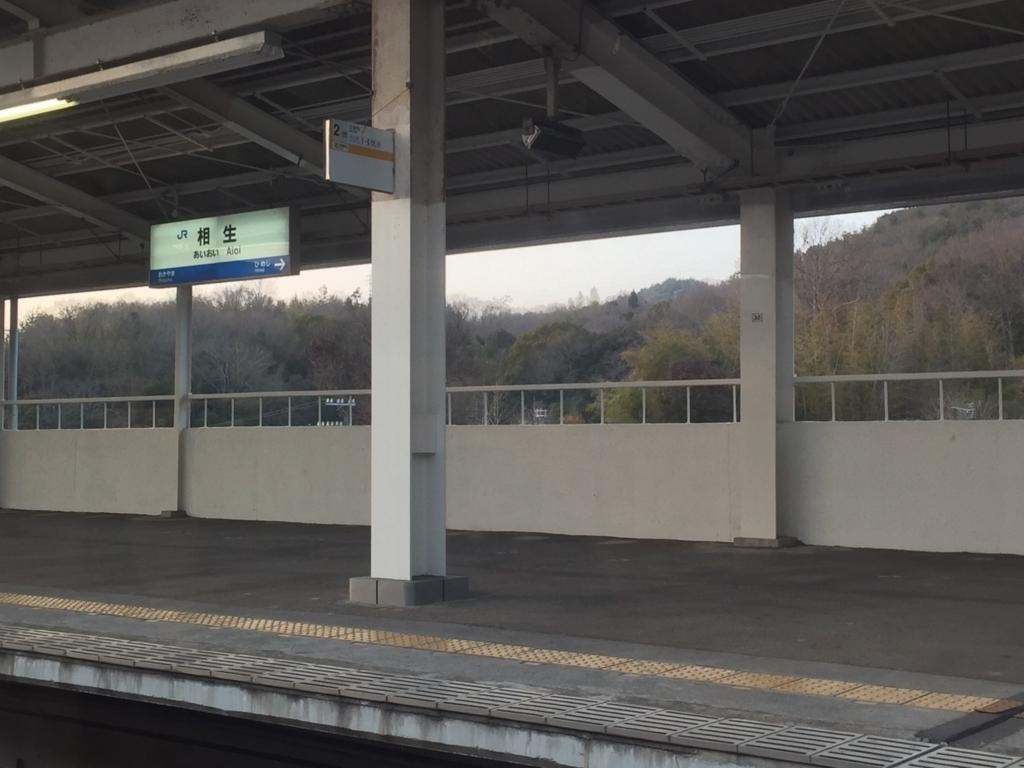 f:id:kg-railroad:20180321223525j:plain