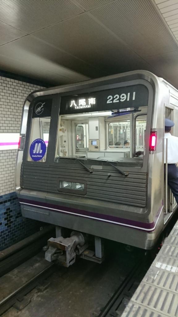 f:id:kg-railroad:20180531231822j:plain