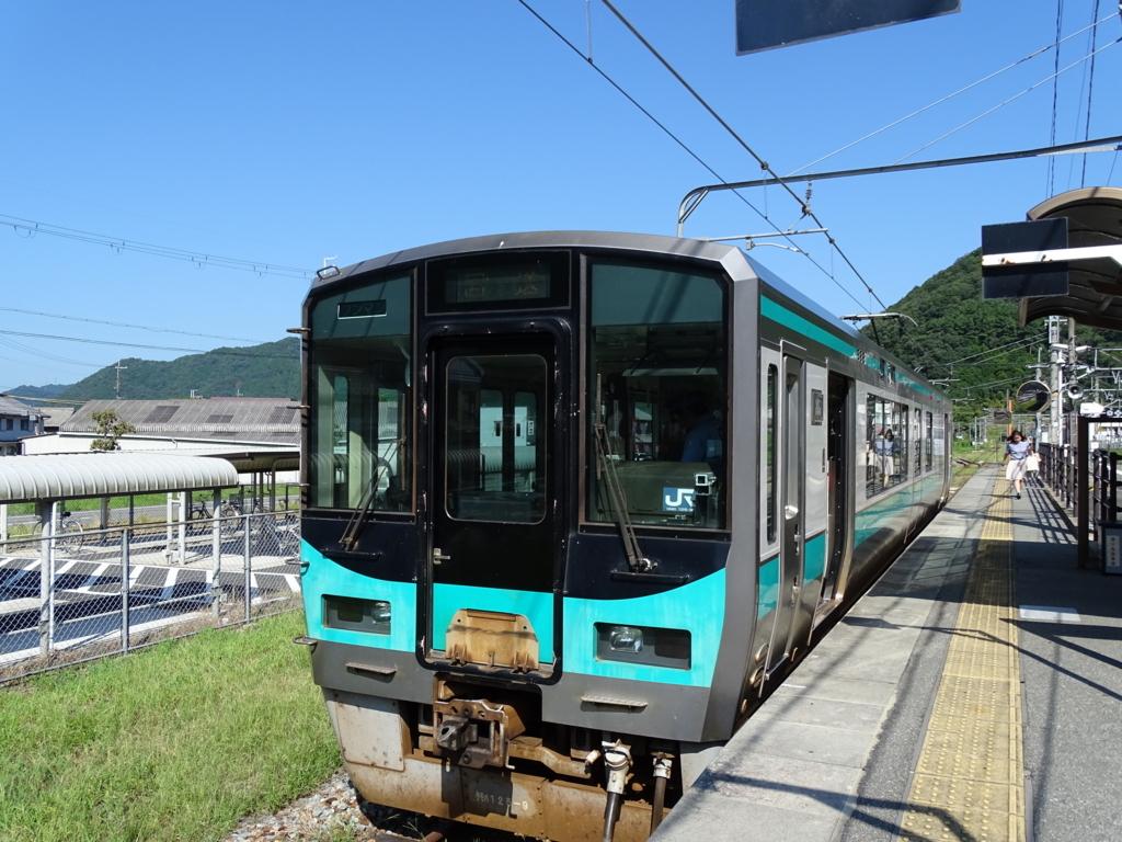 f:id:kg-railroad:20180808232753j:plain