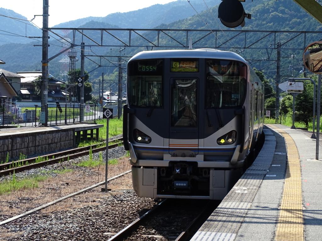 f:id:kg-railroad:20180808232757j:plain