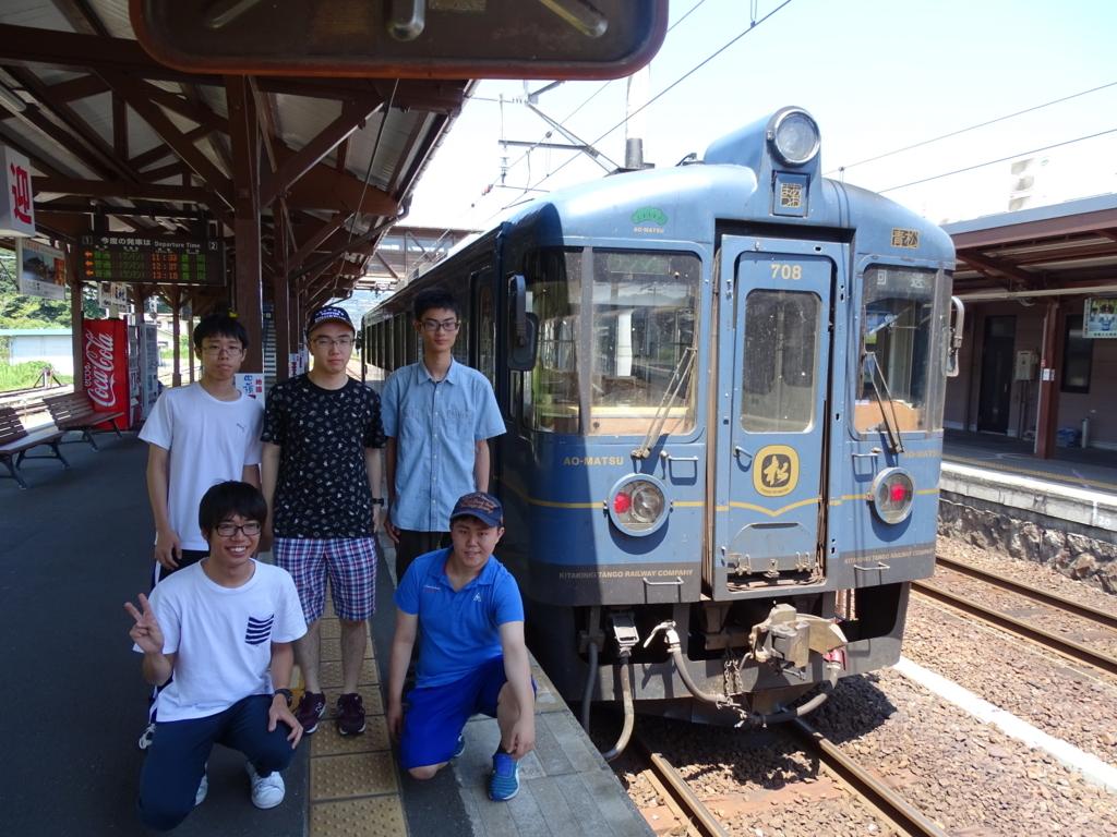 f:id:kg-railroad:20180808233424j:plain