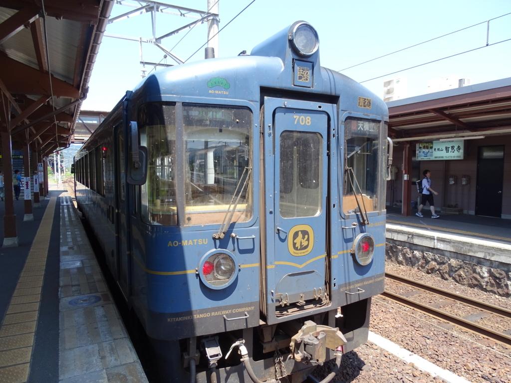 f:id:kg-railroad:20180808233604j:plain