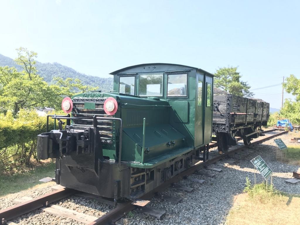 f:id:kg-railroad:20180808235029j:plain
