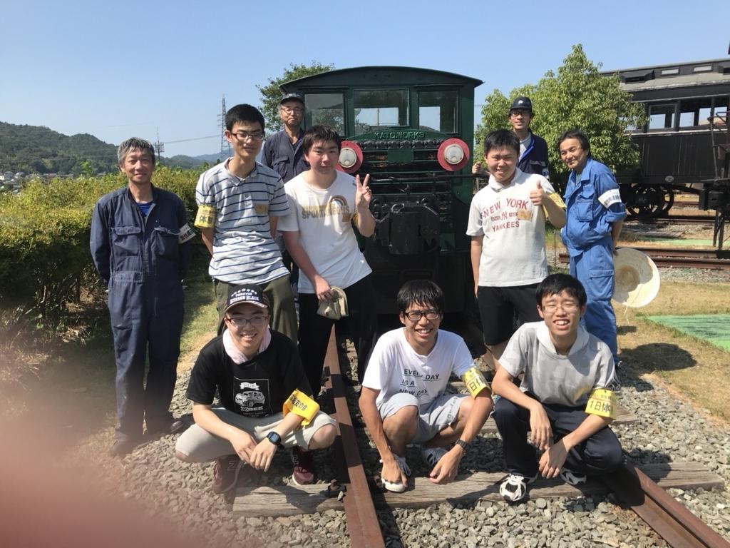 f:id:kg-railroad:20180809000027j:plain