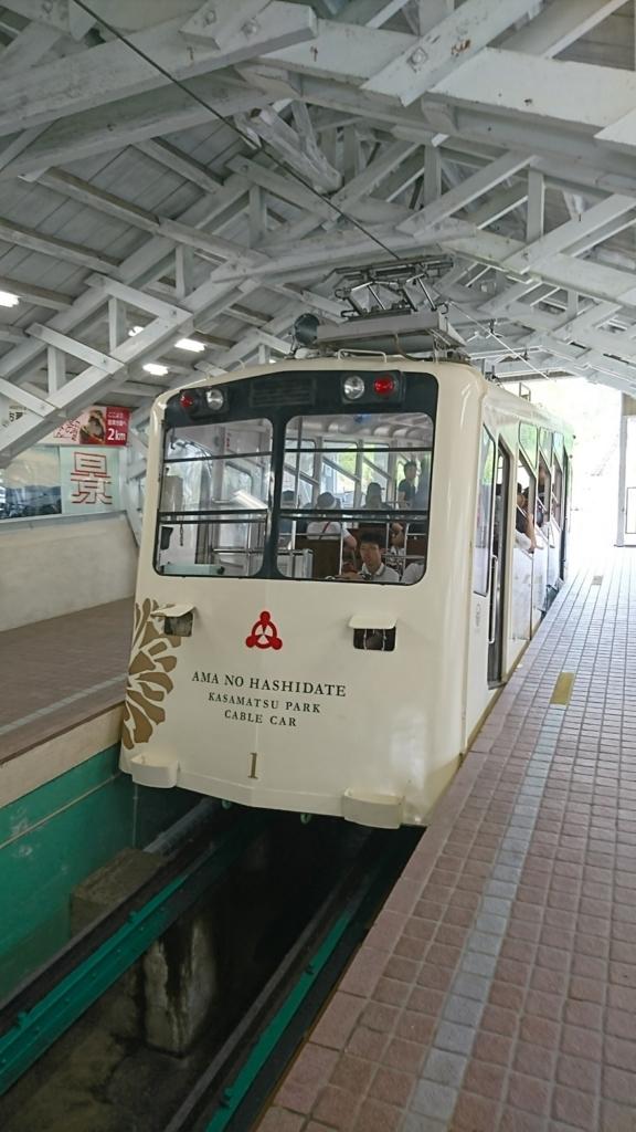 f:id:kg-railroad:20180809000758j:plain
