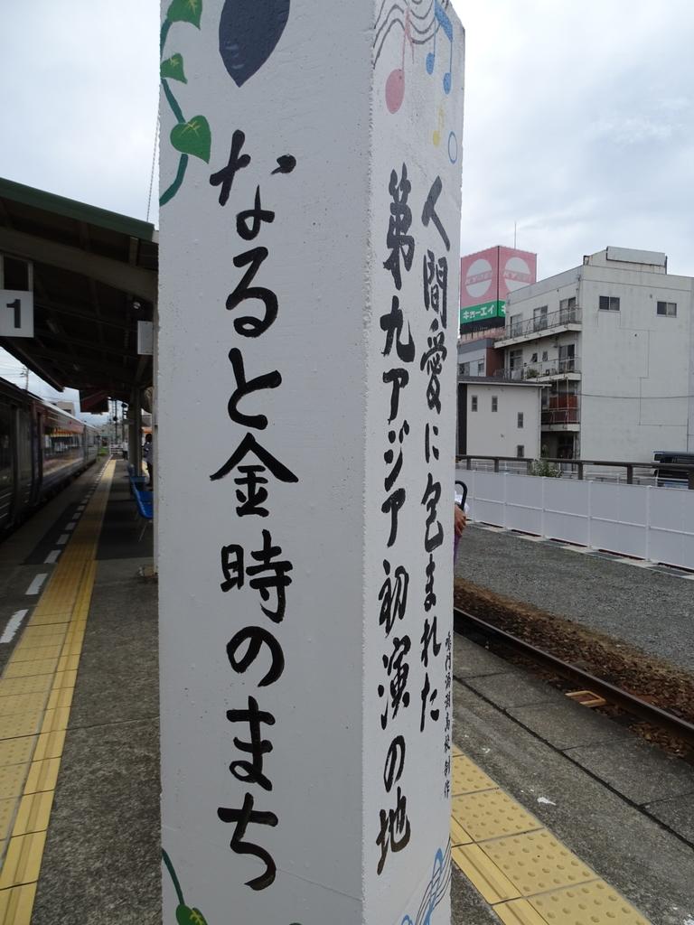 f:id:kg-railroad:20180903223541j:plain