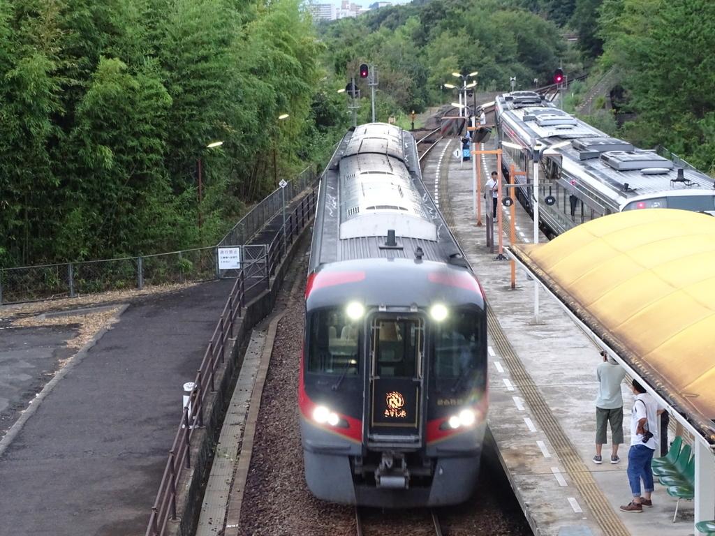 f:id:kg-railroad:20180903223713j:plain