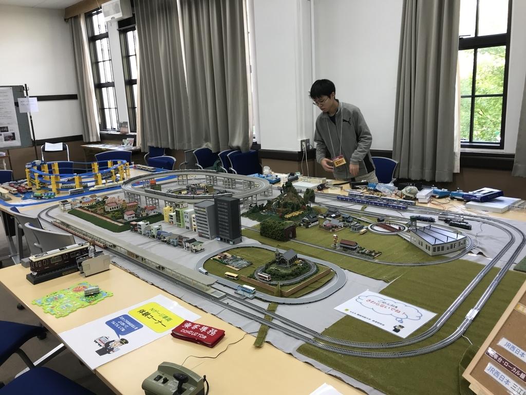 f:id:kg-railroad:20181110000511j:plain