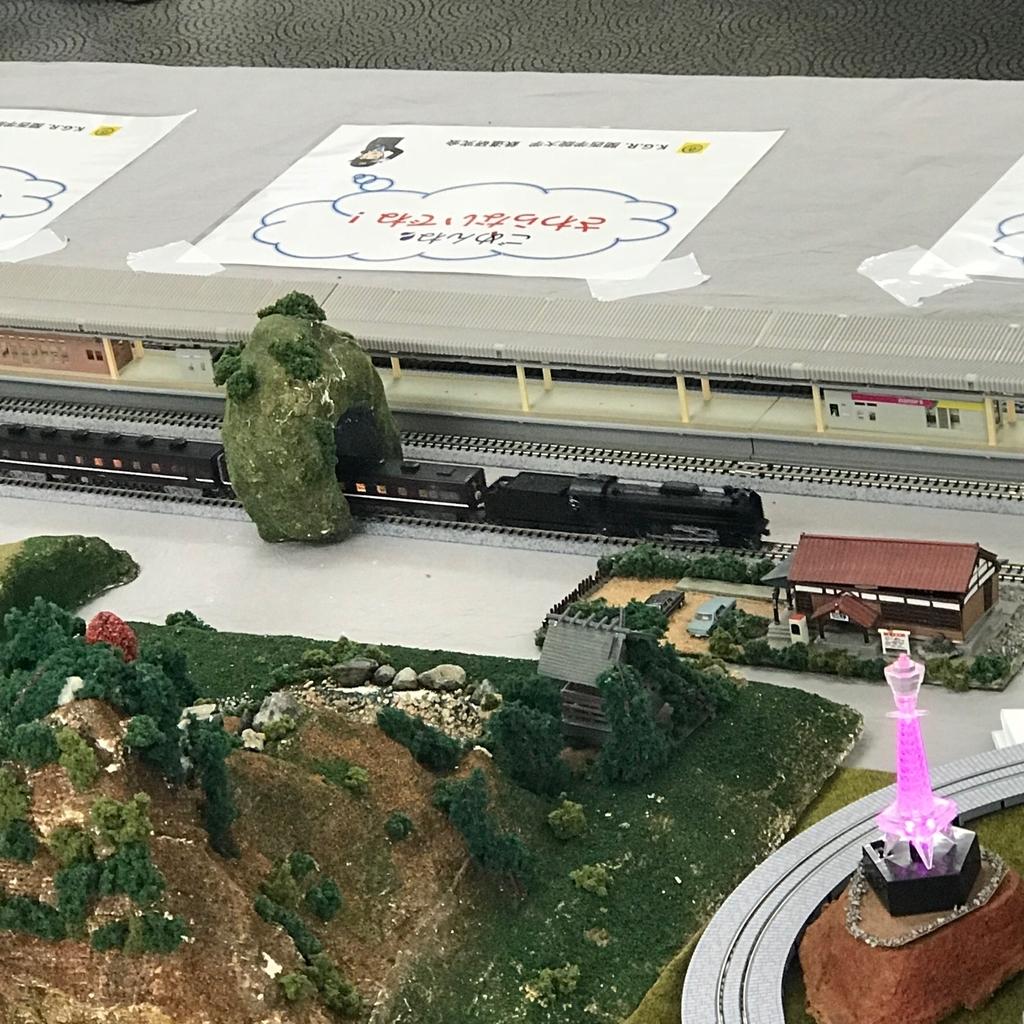 f:id:kg-railroad:20181125001711j:plain