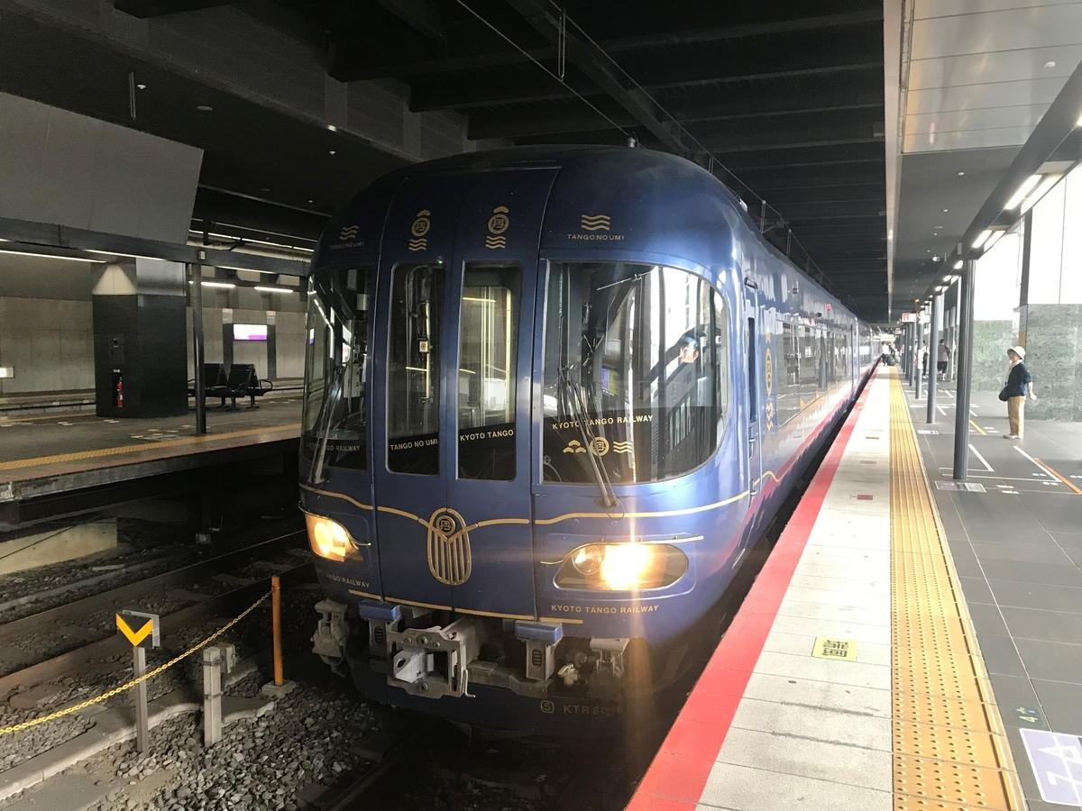 f:id:kg-railroad:20190901152852j:plain