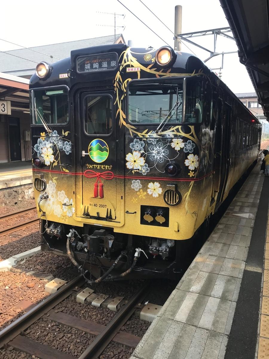 f:id:kg-railroad:20190902012740j:plain