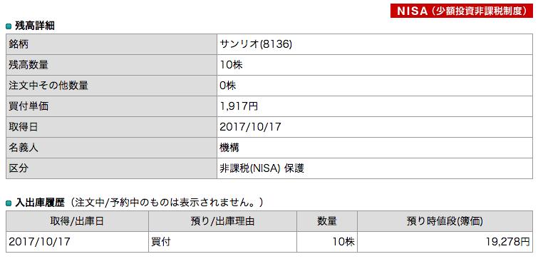 f:id:kg4:20171012201125p:plain