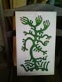 [creative]green by my papa
