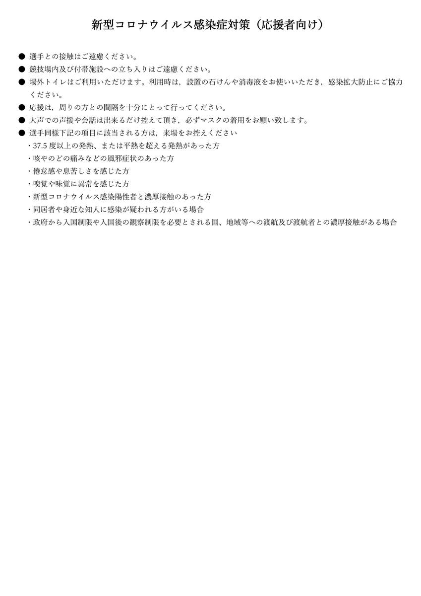 f:id:kgcf:20200629180237j:plain