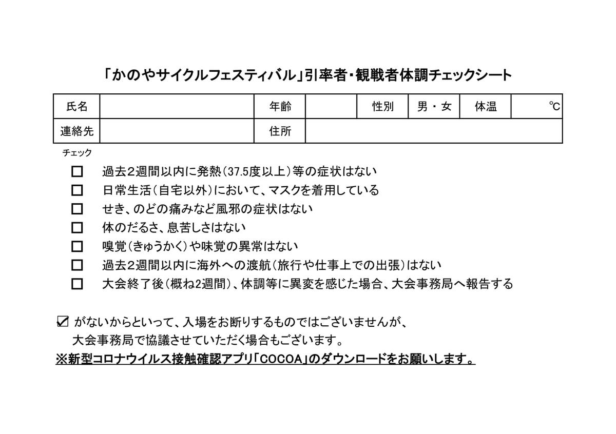 f:id:kgcf:20201126085101j:plain