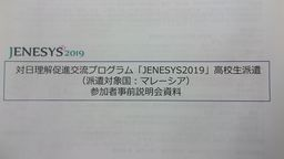 f:id:kgi-amemiya:20200123185602j:plain