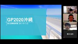 f:id:kgi-amemiya:20200521105003p:plain