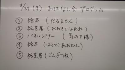 f:id:kgi-ariyama:20171127190016j:plain