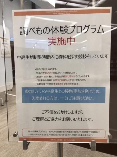 f:id:kgi-ariyama:20180713081737j:plain