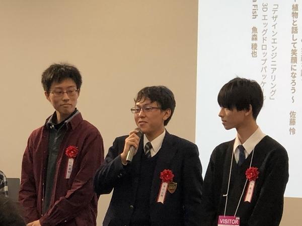 f:id:kgi-ariyama:20181123233547j:plain
