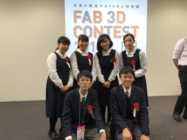 f:id:kgi-ariyama:20181123234121j:plain