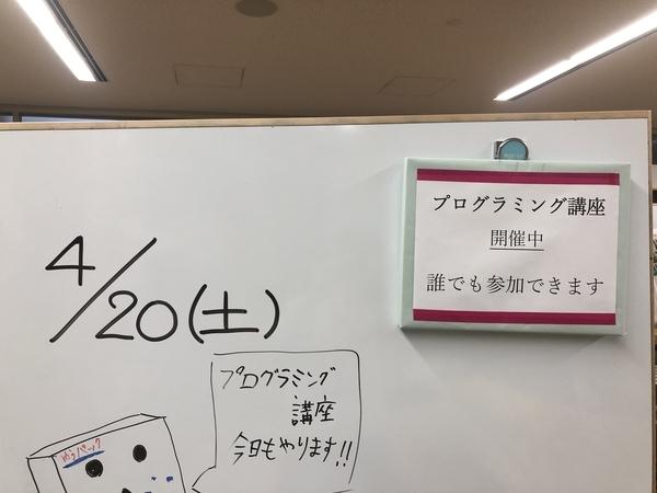 f:id:kgi-ariyama:20190421103005j:plain