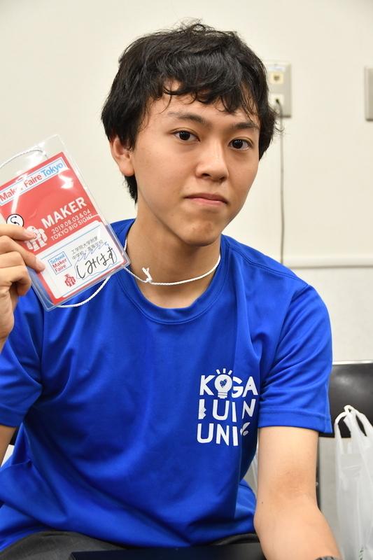 f:id:kgi-ariyama:20190805000734j:plain
