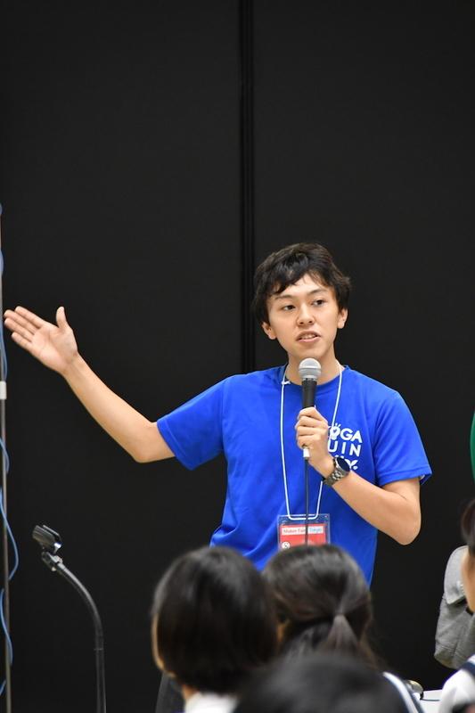 f:id:kgi-ariyama:20190805000817j:plain