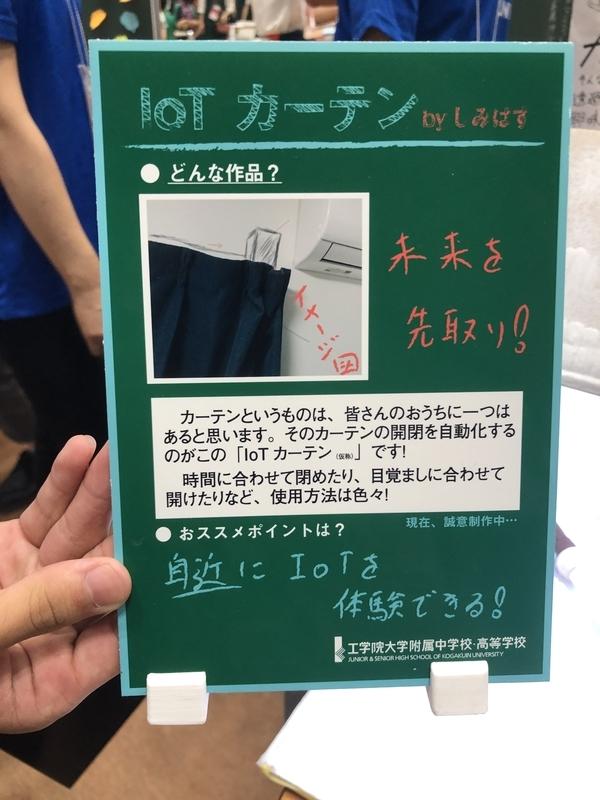 f:id:kgi-ariyama:20190805005840j:plain