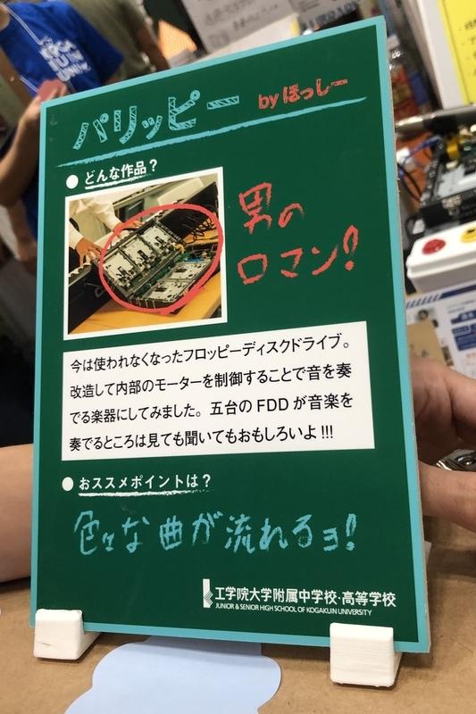 f:id:kgi-ariyama:20190805020341j:plain