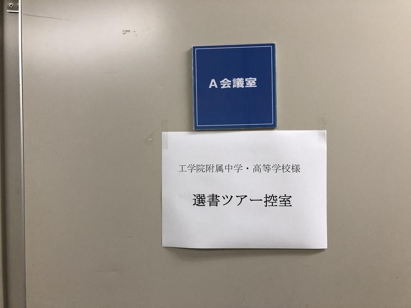 f:id:kgi-ariyama:20191124210131j:plain