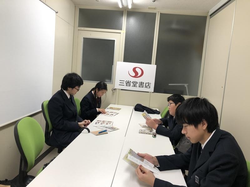f:id:kgi-ariyama:20191124210201j:plain