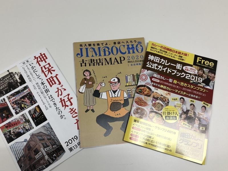 f:id:kgi-ariyama:20191124210213j:plain