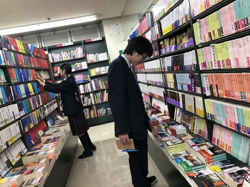 f:id:kgi-ariyama:20191124210224j:plain