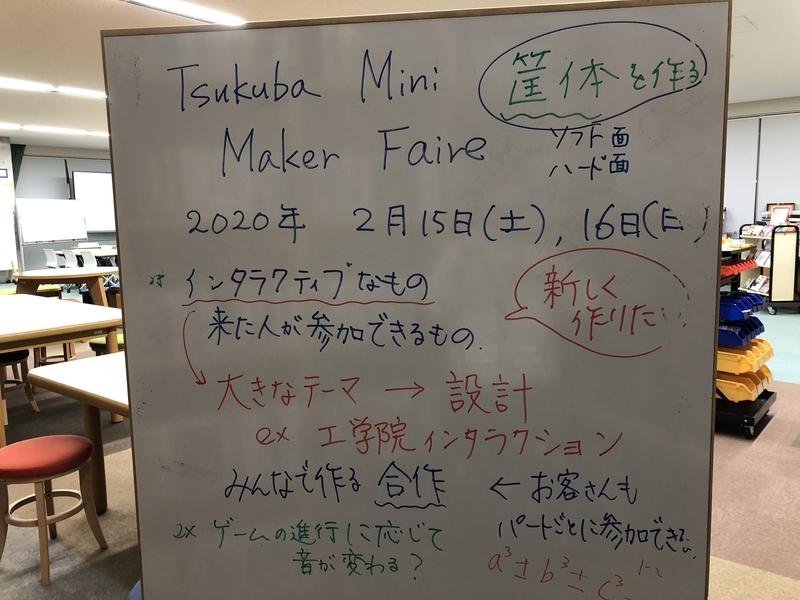 f:id:kgi-ariyama:20200209135443j:plain