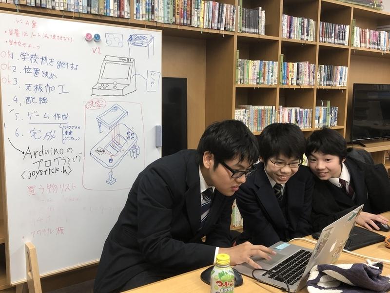 f:id:kgi-ariyama:20200209135453j:plain