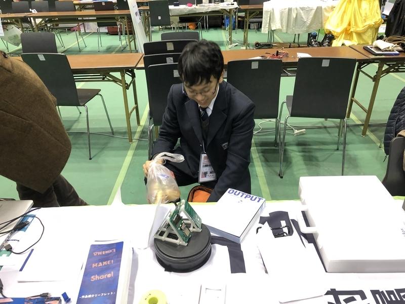 f:id:kgi-ariyama:20200216221405j:plain