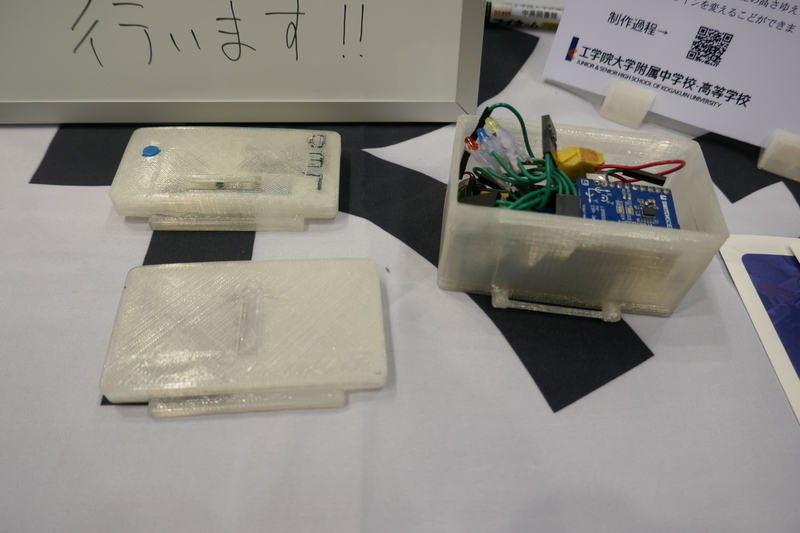 f:id:kgi-ariyama:20200216222851j:plain