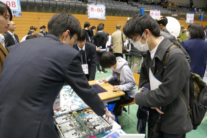f:id:kgi-ariyama:20200216223213j:plain