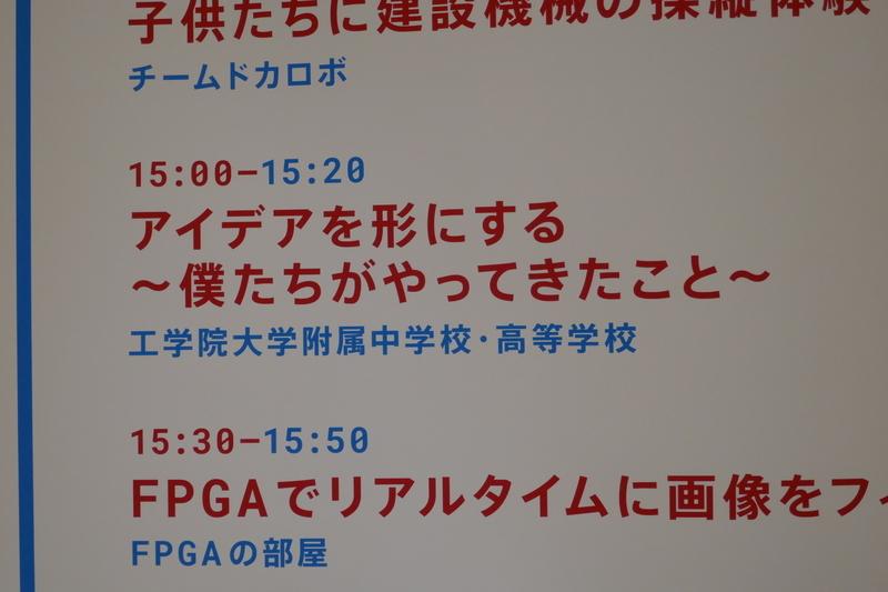 f:id:kgi-ariyama:20200216223237j:plain