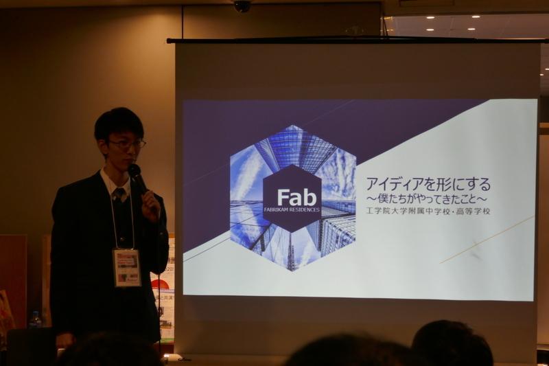 f:id:kgi-ariyama:20200216223250j:plain