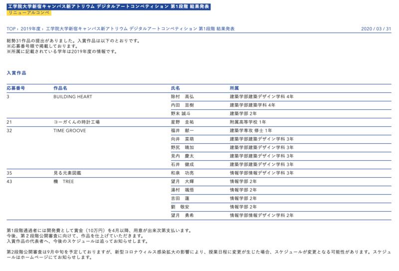 f:id:kgi-ariyama:20200331200912p:plain