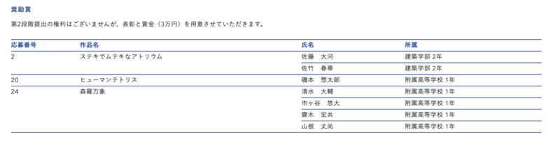 f:id:kgi-ariyama:20200331200924p:plain
