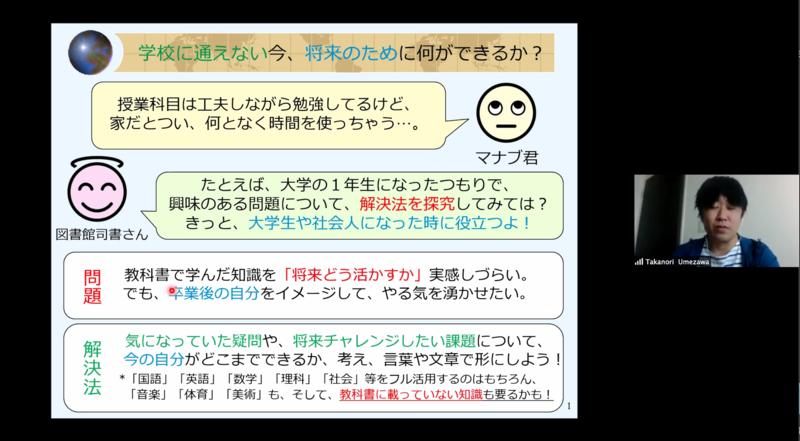 f:id:kgi-ariyama:20200524193359p:plain