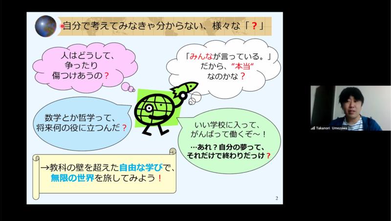f:id:kgi-ariyama:20200524193406p:plain